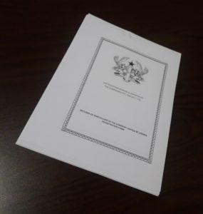 external company registration