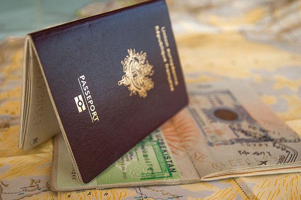 How to obtain a Visa on Arrival to Ghana